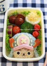 Chopper (One Piece New World) Character Bento