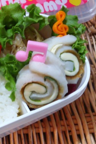 Rolled Chikuwa for your Bento