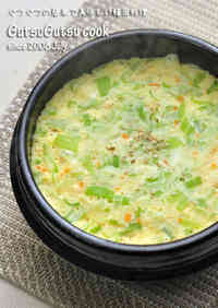 Korean-Style Steamed Egg Custard (Geranchim)
