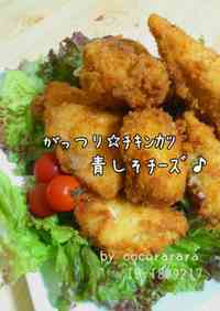 Hearty Breaded Chicken Cutlets