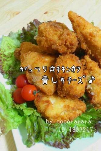 Hearty Breaded Chicken Cutlets