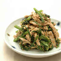 Chrysanthemum Greens & Chicken with Sesame Sauce