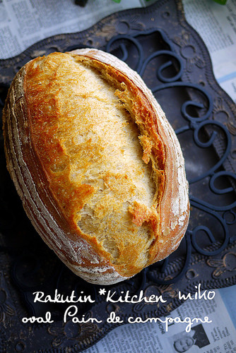 Oval Campagne Loaf With Hoshino Natural Leaven