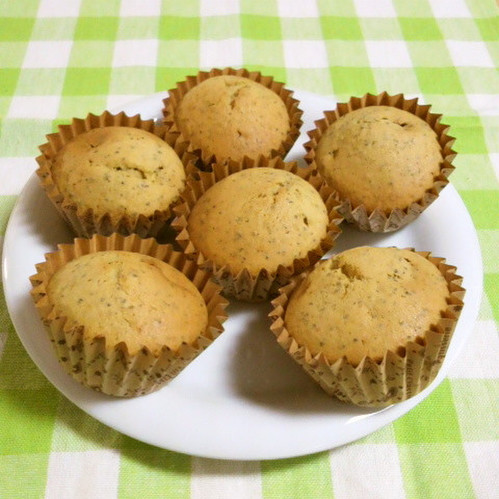 Fluffy Tea-Flavored Cupcakes