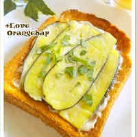 Anchovy Flavored Eggplant on Toast