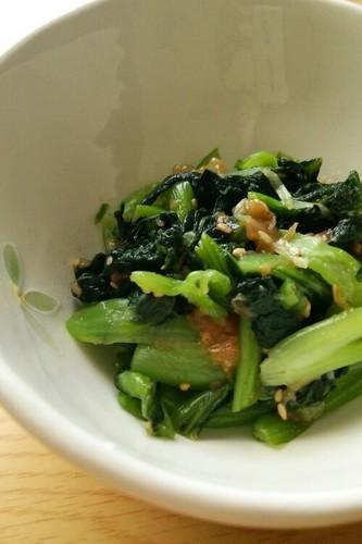 Boiled Komatsuna Greens and Ume Plum