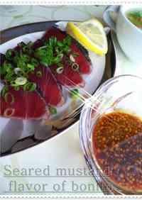 Katsuo-no-Tataki (Seared Bonito) with Mustard Sauce