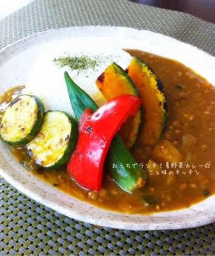 Lunch at Home! Summer Vegetable Curry