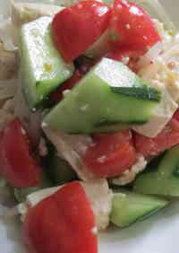 Filling Salad - Good for Dieting