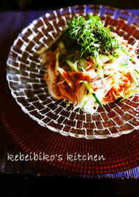 Japanese-Korean Bibimbap Style Chilled Noodles with Steamed Chicken and Fragrant Herbs
