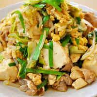 Tofu Champuruu Stir Fry that I Ate in Okinawa!