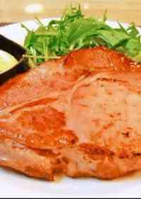 Ham Steak With Honey Mustard Sauce