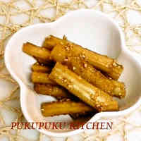 Pounded Burdock Root (Marinated in Sesame Seed Vinegar)