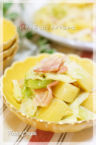 Butter Steamed Vegetables With Soup Flavored Mayonnaise