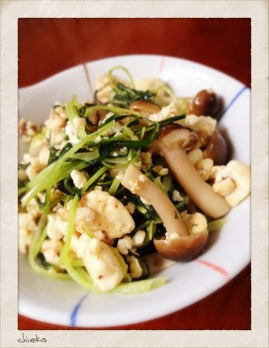 [Silken Tofu] Stir-Fried Mizuna Greens