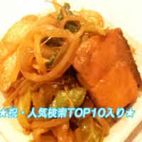 Chanchanyaki Style Salmon