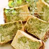 Kinako Chiffon Cake with Green Tea and Black Sugar