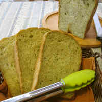 (Bread Maker) Spinach Bread