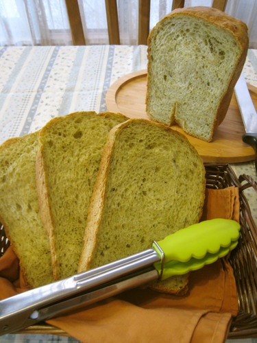 (Bread Maker) Spinach Bread
