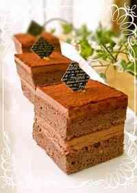 A Simple Chocolate Cake Made Using Chiffon Batter