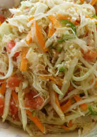 Som Tum Salad (Green Papaya Salad)