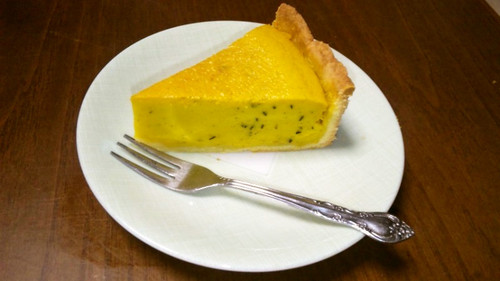 Easy! Kabocha Squash Tart Cake Shop Style