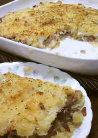 Easy! Baked and Layered Potato & Ground Meat