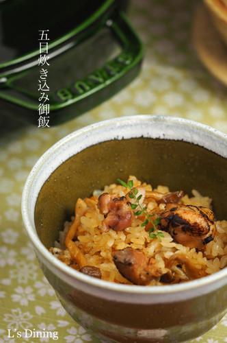 Very Adaptable [Basic Recipe] Takikomi Gohan