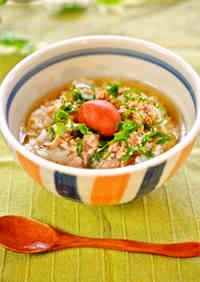 Perfect on Hot Summer Days Chilled Tuna Ochazuke (Rice Porridge)