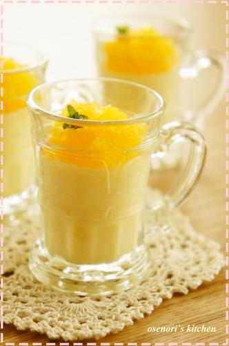 Heavy Cream-free Orange Yogurt Mousse