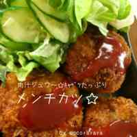 Ground Meat Cutlets Juicy with Cabbage and Pork