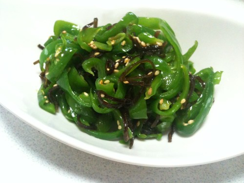 Shio-Kombu and Green Bell Pepper