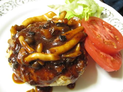 Easy Okara Burger