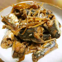 Simmered Sardines with Ginger