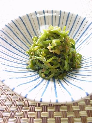 Shiso Bell Pepper Kinpira