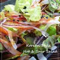 Korean-Style Lettuce and Onion Salad