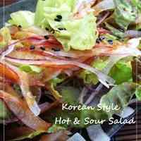 Korean-Style Lettuce and Onion Salad