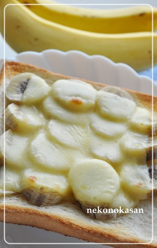 For Breakfast or as a Snack! Banana Cheese Toast