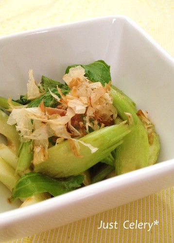 Japanese-Style Celery Salad in 3 Minutes