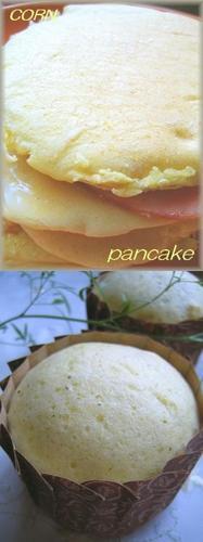 Corn, Ham, and Mayonnaise Pancakes