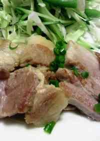 Suuchikaa, Okinawan Salted Pork