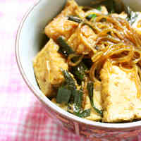 Mapo Cellophane Noodles for Vegetarians