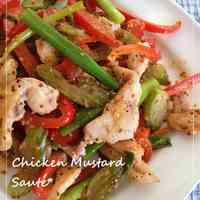 Stir Fried Chicken With Grainy Mustard and Soy Sauce