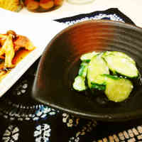 Lightly Pickled Shio-Koji Cucumbers
