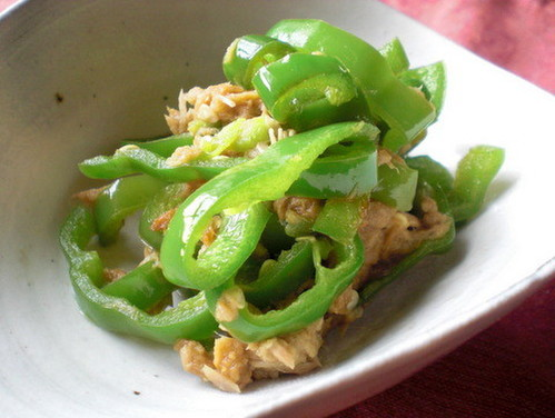 Bell Peppers With Tuna