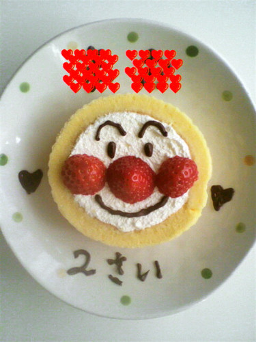 Anpanman Cake in 5 Minutes