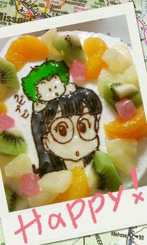 Banana Pudding Character Cake