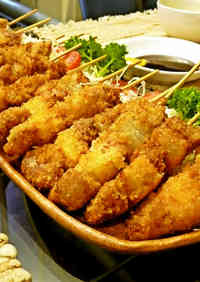 Showa-Style Homemade Fried Meat Skewers