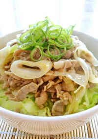 Pork and Cabbage Rice Bowl With Yuzu Pepper