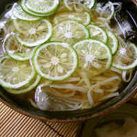 Refreshing Chilled Udon Noodles with Sudachi Citrus